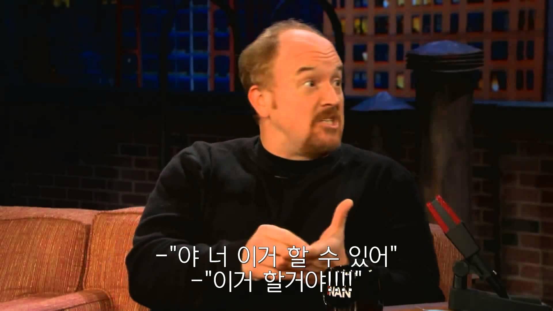 [한글자막]루이스ck- 트위터 싫어요