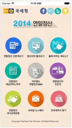 스마트돋보기_20150113