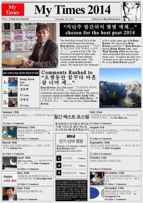 smartmagnifier_20141229