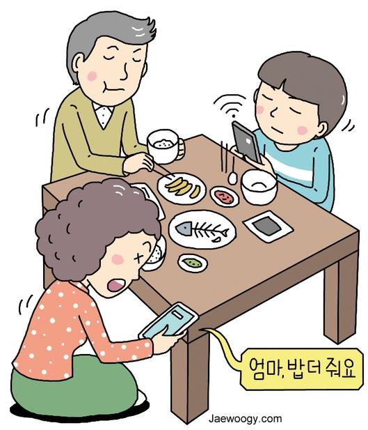 00500632_20180129-고영삼